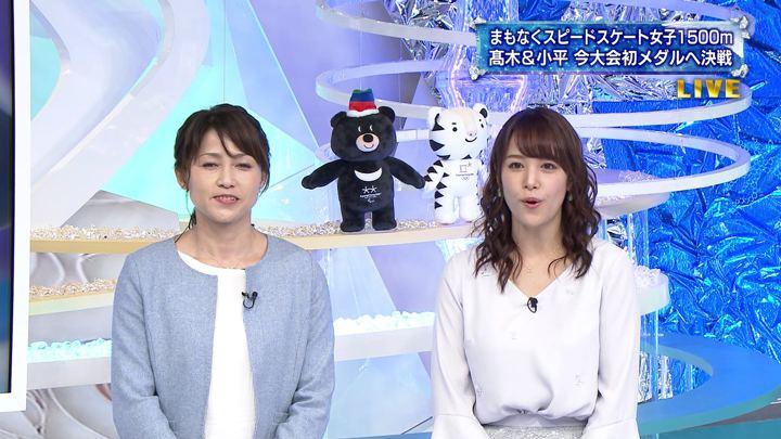 2018年02月12日鷲見玲奈の画像09枚目