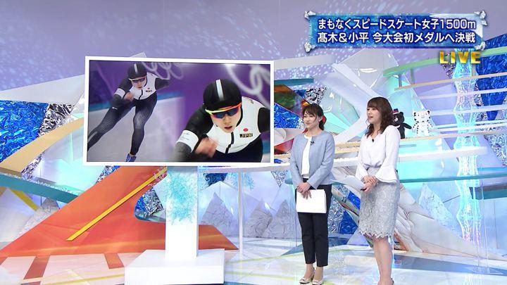 2018年02月12日鷲見玲奈の画像10枚目