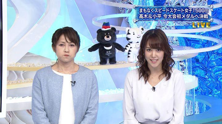 2018年02月12日鷲見玲奈の画像13枚目