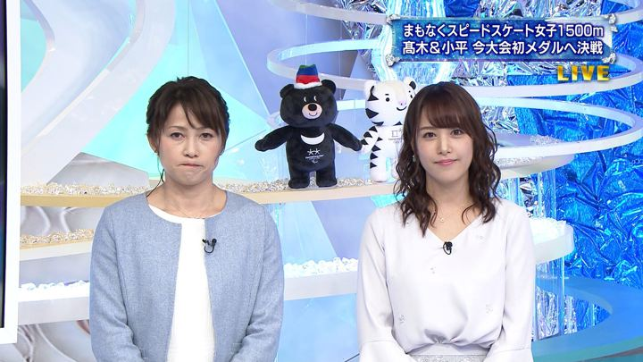 2018年02月12日鷲見玲奈の画像14枚目