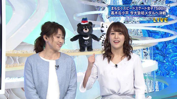 2018年02月12日鷲見玲奈の画像16枚目