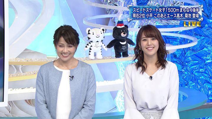 2018年02月12日鷲見玲奈の画像21枚目