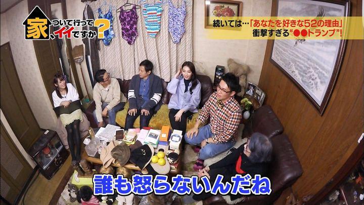 2018年02月14日鷲見玲奈の画像01枚目