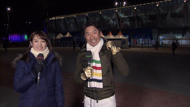 2018年02月18日鷲見玲奈の画像01枚目