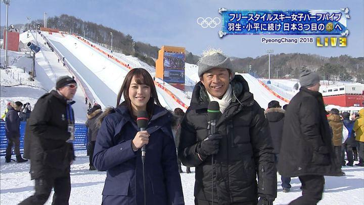 2018年02月19日鷲見玲奈の画像01枚目