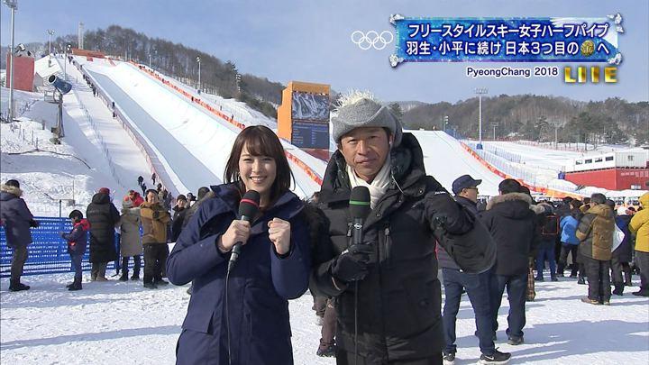 2018年02月19日鷲見玲奈の画像05枚目