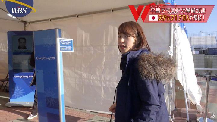 2018年02月19日鷲見玲奈の画像11枚目