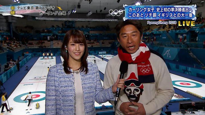 2018年02月20日鷲見玲奈の画像04枚目