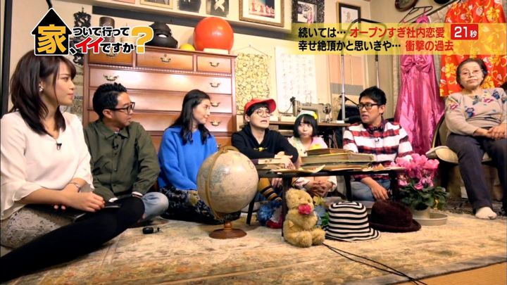 2018年02月21日鷲見玲奈の画像01枚目