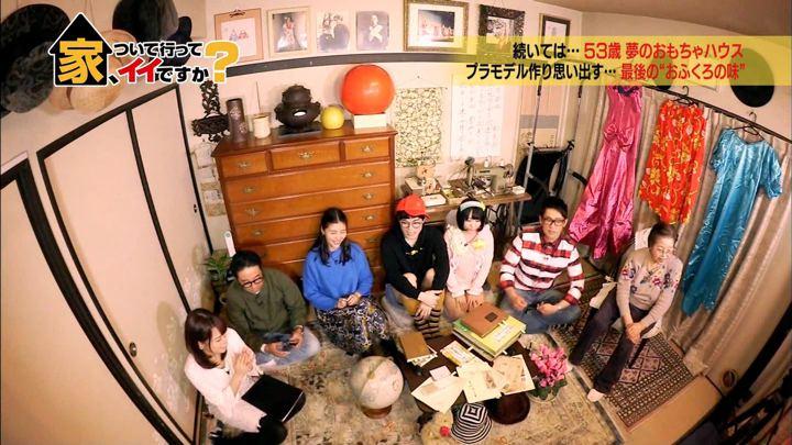 2018年02月21日鷲見玲奈の画像02枚目