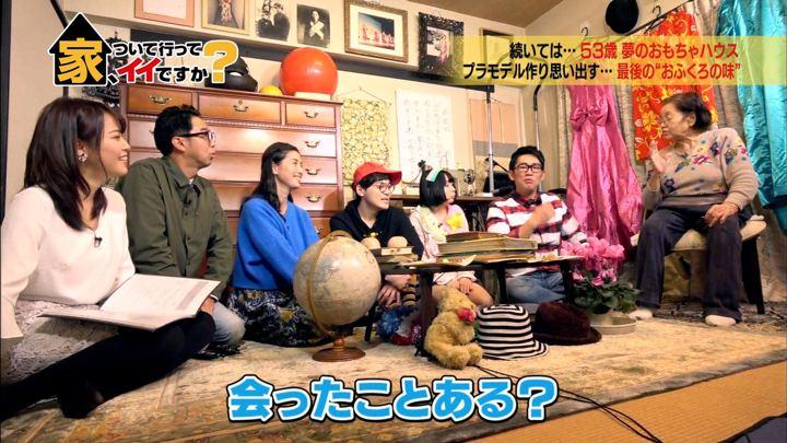 2018年02月21日鷲見玲奈の画像06枚目