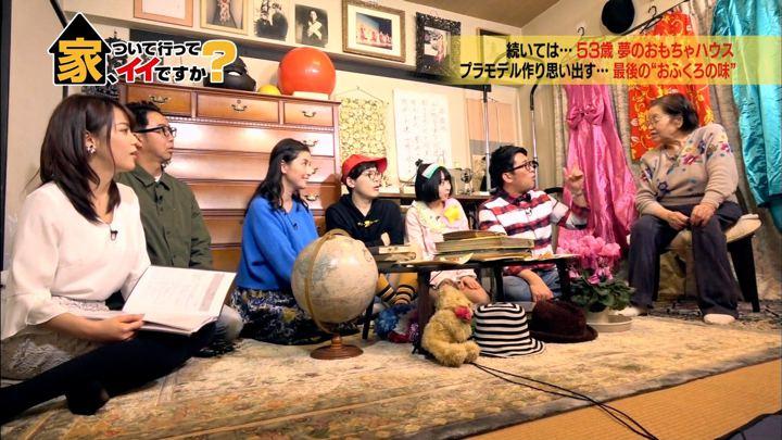 2018年02月21日鷲見玲奈の画像07枚目