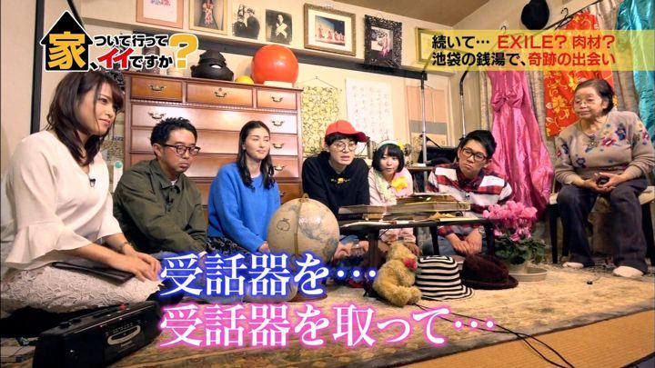 2018年02月21日鷲見玲奈の画像11枚目