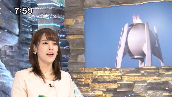 2018年02月22日鷲見玲奈の画像04枚目