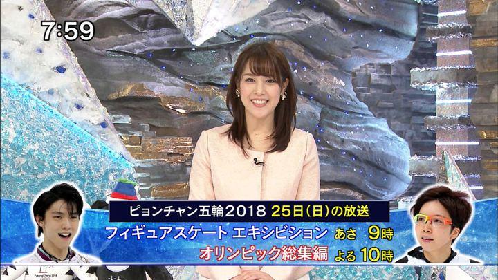 2018年02月22日鷲見玲奈の画像06枚目