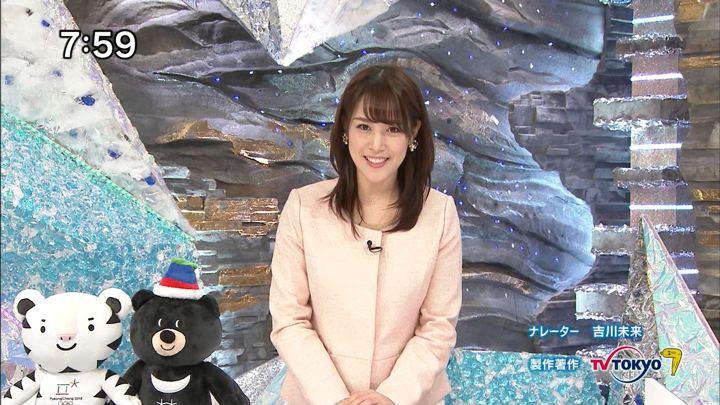 2018年02月22日鷲見玲奈の画像07枚目