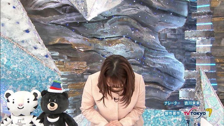 2018年02月22日鷲見玲奈の画像08枚目