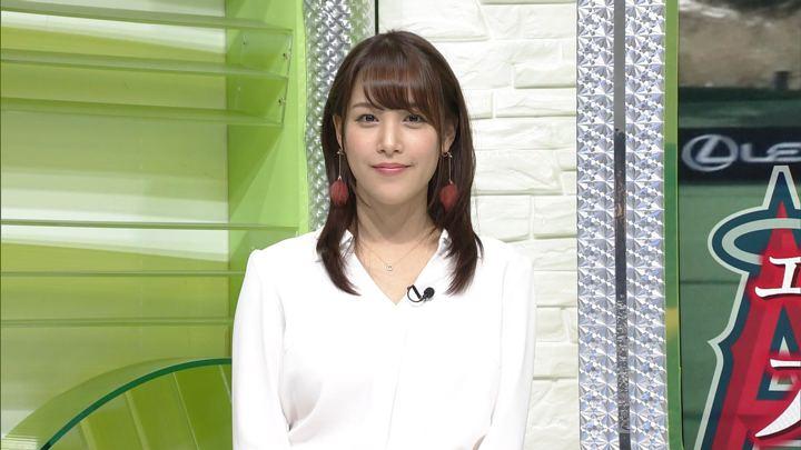 2018年02月28日鷲見玲奈の画像01枚目
