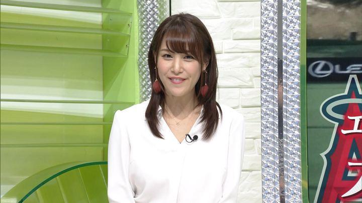 2018年02月28日鷲見玲奈の画像02枚目
