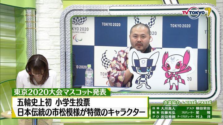 2018年02月28日鷲見玲奈の画像09枚目