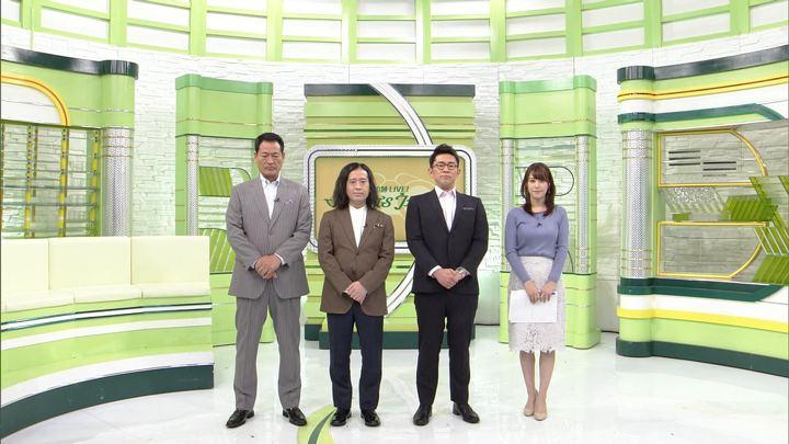 2018年03月10日鷲見玲奈の画像01枚目