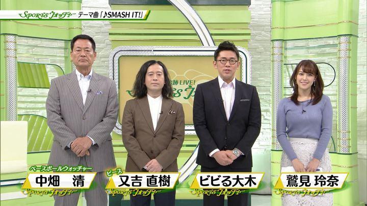 2018年03月10日鷲見玲奈の画像03枚目