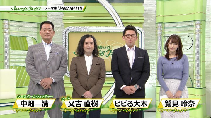 2018年03月10日鷲見玲奈の画像04枚目