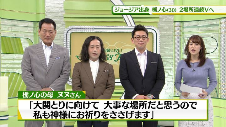 2018年03月10日鷲見玲奈の画像06枚目