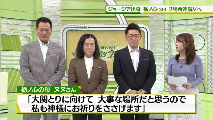 2018年03月10日鷲見玲奈の画像07枚目