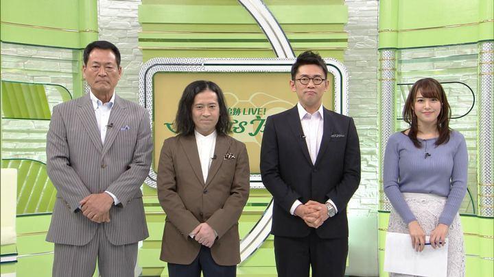 2018年03月10日鷲見玲奈の画像08枚目