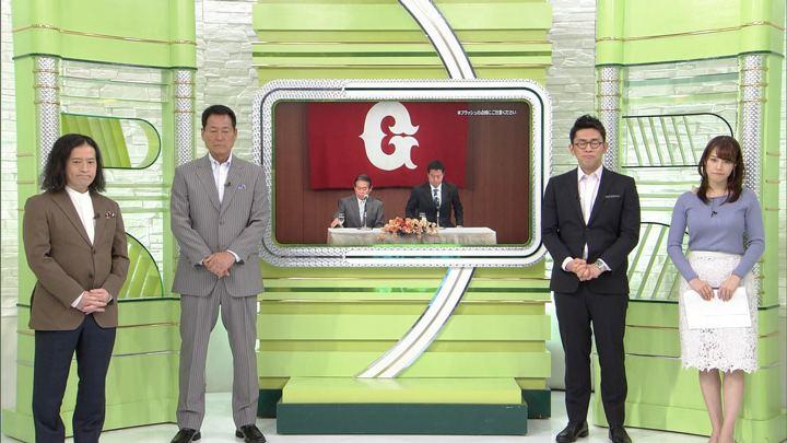 2018年03月10日鷲見玲奈の画像14枚目