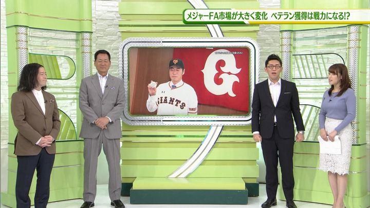 2018年03月10日鷲見玲奈の画像15枚目