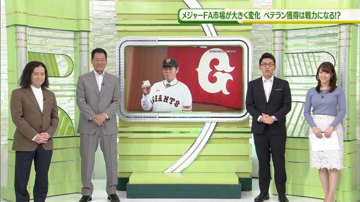 2018年03月10日鷲見玲奈の画像16枚目