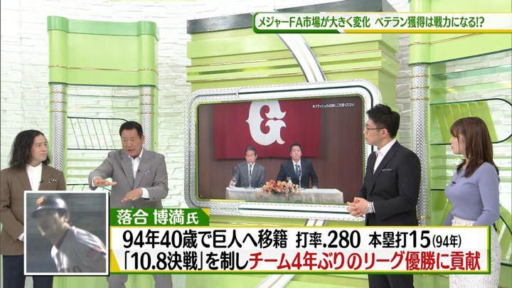 2018年03月10日鷲見玲奈の画像18枚目