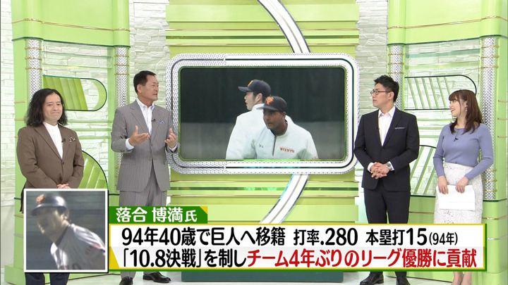 2018年03月10日鷲見玲奈の画像23枚目