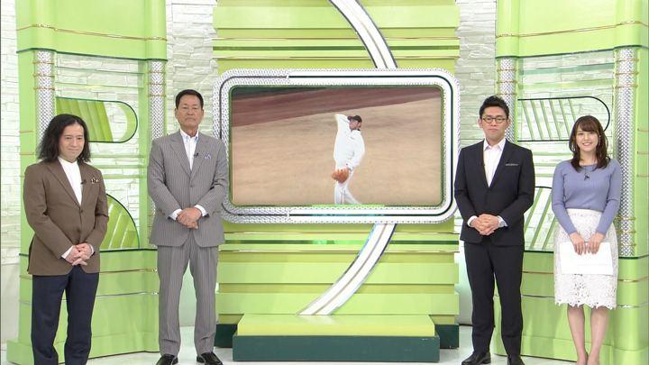 2018年03月10日鷲見玲奈の画像26枚目