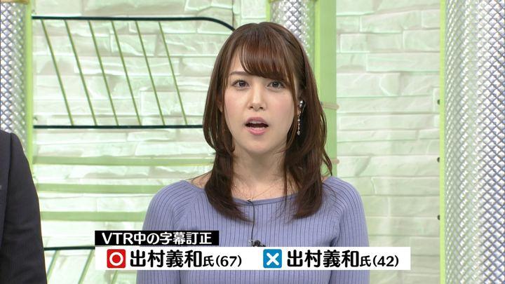 2018年03月10日鷲見玲奈の画像29枚目