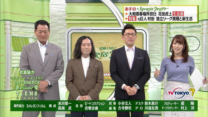 2018年03月10日鷲見玲奈の画像33枚目