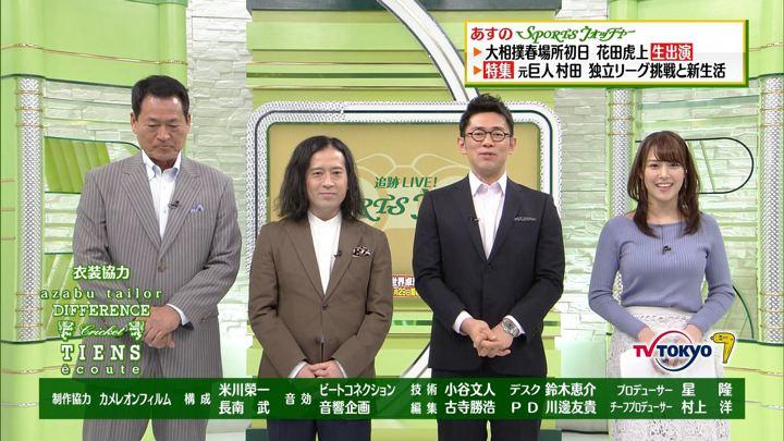 2018年03月10日鷲見玲奈の画像34枚目