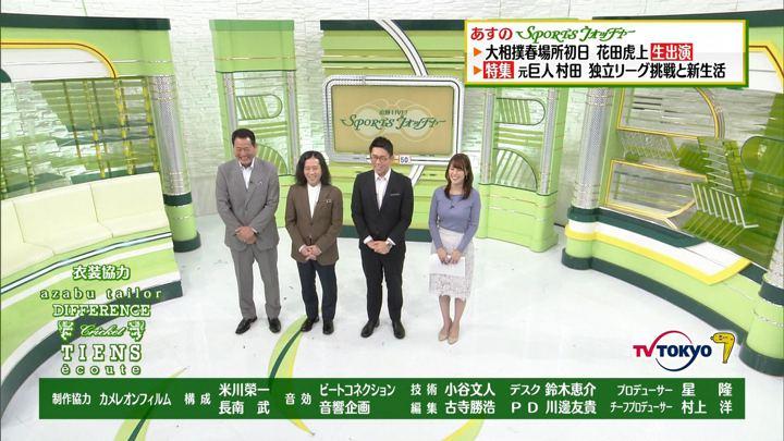 2018年03月10日鷲見玲奈の画像35枚目