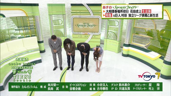 2018年03月10日鷲見玲奈の画像36枚目