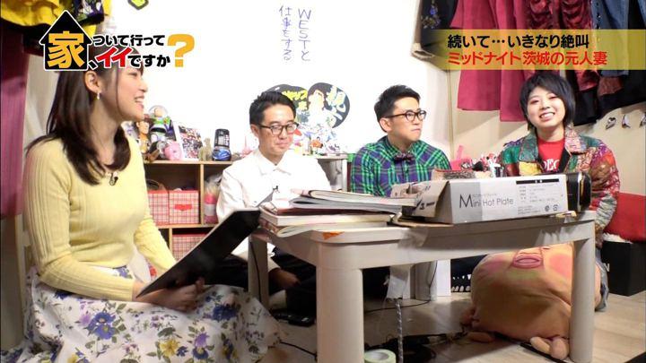 2018年03月14日鷲見玲奈の画像04枚目