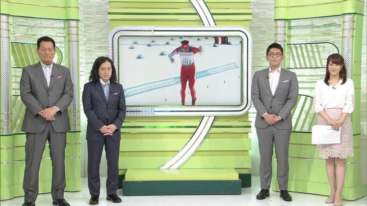 2018年03月17日鷲見玲奈の画像01枚目