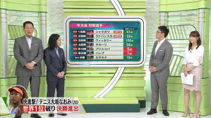 2018年03月17日鷲見玲奈の画像05枚目