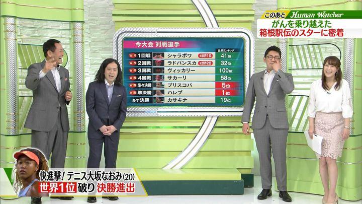 2018年03月17日鷲見玲奈の画像07枚目