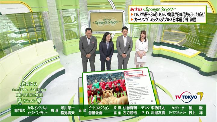 2018年03月17日鷲見玲奈の画像18枚目