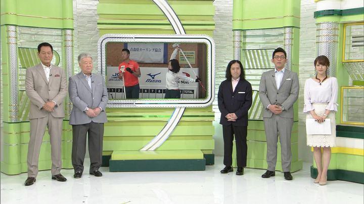 2018年03月18日鷲見玲奈の画像01枚目