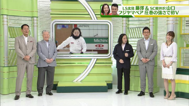 2018年03月18日鷲見玲奈の画像03枚目