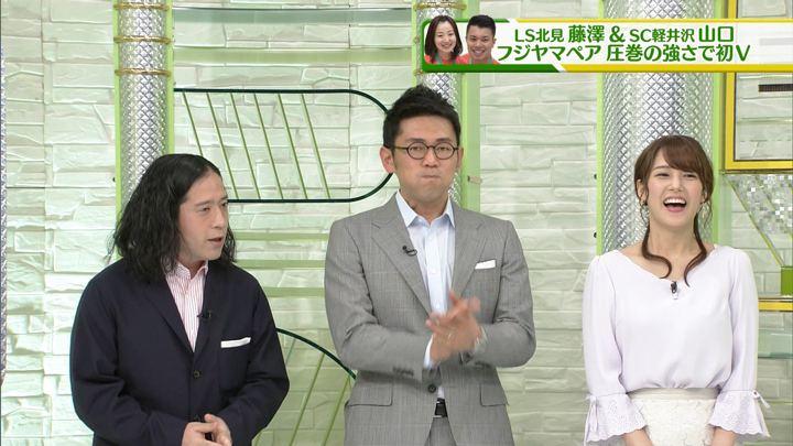 2018年03月18日鷲見玲奈の画像04枚目
