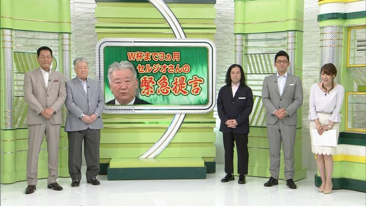 2018年03月18日鷲見玲奈の画像05枚目